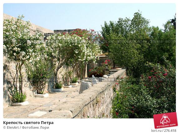 Крепость святого Петра, фото № 276418, снято 22 октября 2016 г. (c) ElenArt / Фотобанк Лори