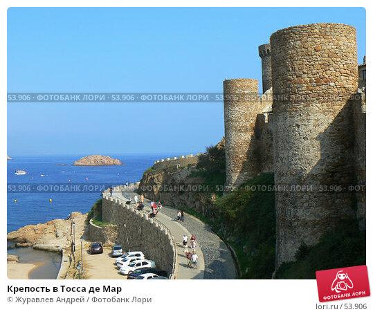 Крепость в Тосса де Мар, эксклюзивное фото № 53906, снято 29 сентября 2006 г. (c) Журавлев Андрей / Фотобанк Лори