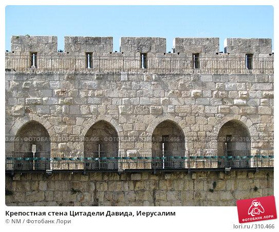 Купить «Крепостная стена Цитадели Давида, Иерусалим», фото № 310466, снято 7 апреля 2008 г. (c) NM / Фотобанк Лори