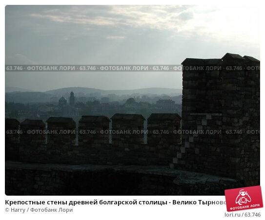Крепостные стены древней болгарской столицы - Велико Тырново, фото № 63746, снято 17 октября 2003 г. (c) Harry / Фотобанк Лори