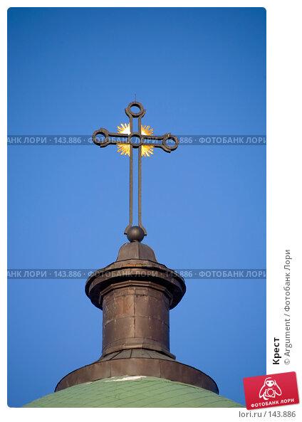 Крест, фото № 143886, снято 9 февраля 2007 г. (c) Argument / Фотобанк Лори