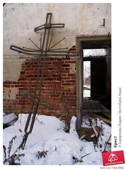 Крест, фото № 192994, снято 2 января 2008 г. (c) Смирнова Лидия / Фотобанк Лори