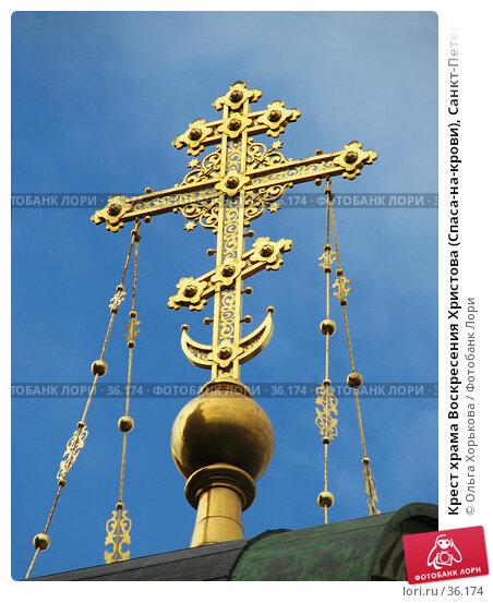 Крест храма Воскресения Христова (Спаса-на-крови), Санкт-Петербург, фото № 36174, снято 21 апреля 2007 г. (c) Ольга Хорькова / Фотобанк Лори