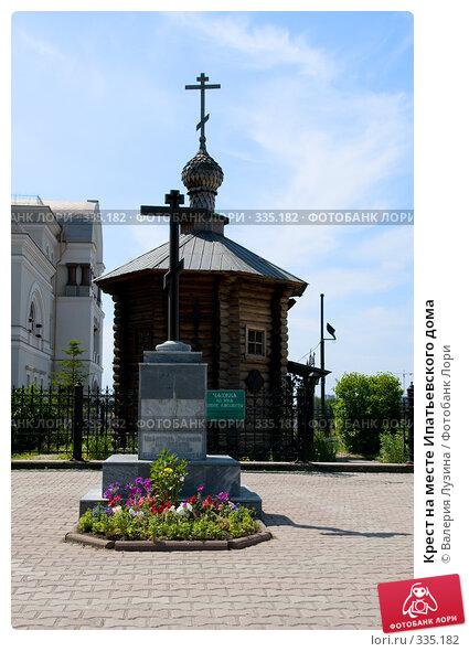 Купить «Крест на месте Ипатьевского дома», фото № 335182, снято 26 июня 2008 г. (c) Валерия Потапова / Фотобанк Лори