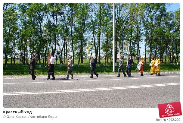 Крестный ход, эксклюзивное фото № 292202, снято 19 мая 2008 г. (c) Олег Хархан / Фотобанк Лори