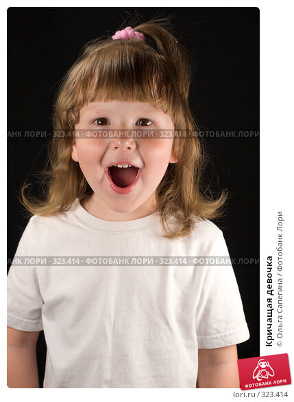 Кричащая девочка, фото № 323414, снято 25 июня 2007 г. (c) Ольга Сапегина / Фотобанк Лори
