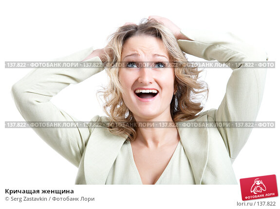 Купить «Кричащая женщина», фото № 137822, снято 18 апреля 2007 г. (c) Serg Zastavkin / Фотобанк Лори