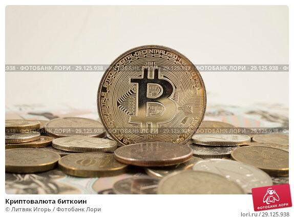 Купить «Криптовалюта биткоин», фото № 29125938, снято 1 июля 2018 г. (c) Литвяк Игорь / Фотобанк Лори