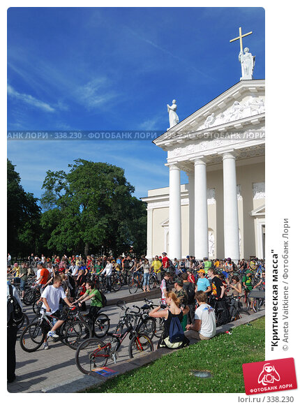 """Купить «""""Критическая масса""""», фото № 338230, снято 27 июня 2008 г. (c) Aneta Vaitkiene / Фотобанк Лори"""
