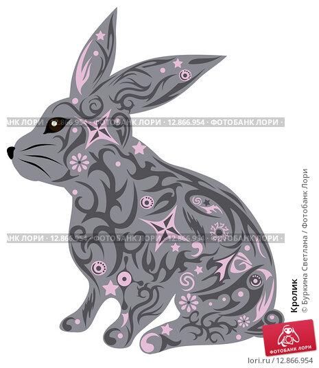 Кролик. Стоковая иллюстрация, иллюстратор Буркина Светлана / Фотобанк Лори