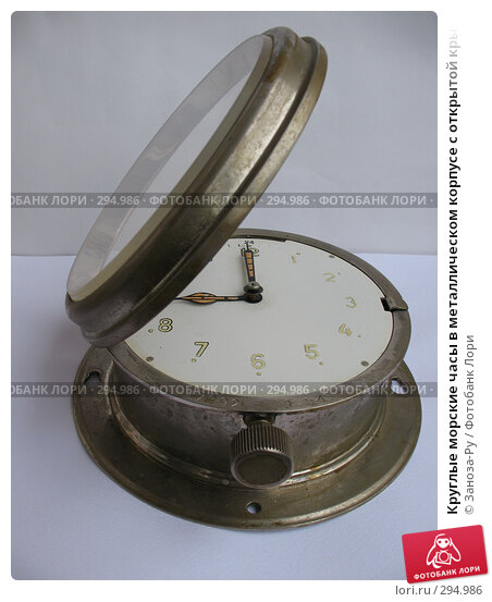 Круглые морские часы в металлическом корпусе с открытой крышкой на белом фоне, фото № 294986, снято 18 мая 2008 г. (c) Заноза-Ру / Фотобанк Лори