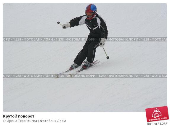 Крутой поворот, эксклюзивное фото № 1238, снято 22 февраля 2006 г. (c) Ирина Терентьева / Фотобанк Лори