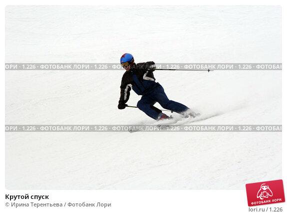 Крутой спуск, эксклюзивное фото № 1226, снято 22 февраля 2006 г. (c) Ирина Терентьева / Фотобанк Лори