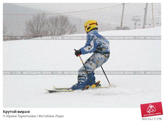 Крутой вираж, фото № 1178, снято 22 февраля 2006 г. (c) Ирина Терентьева / Фотобанк Лори