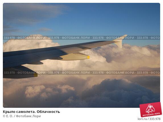 Купить «Крыло самолета. Облачность», фото № 333978, снято 14 июня 2008 г. (c) Екатерина Овсянникова / Фотобанк Лори