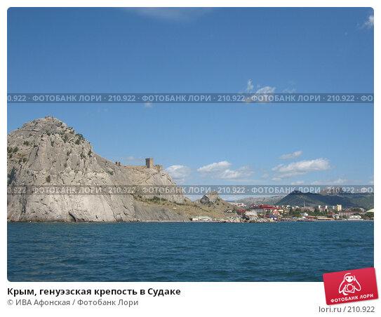Крым, генуэзская крепость в Судаке, фото № 210922, снято 6 сентября 2006 г. (c) ИВА Афонская / Фотобанк Лори