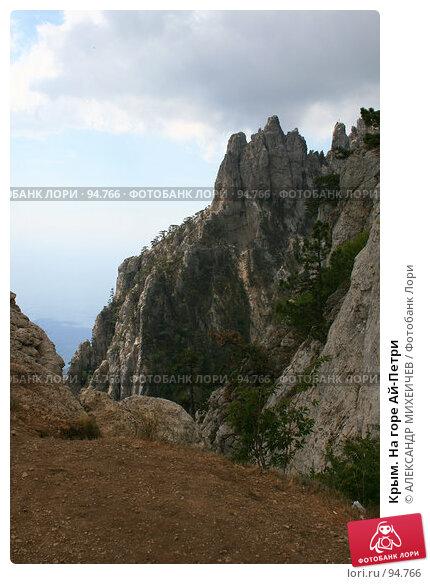 Крым. На горе Ай-Петри, фото № 94766, снято 14 августа 2007 г. (c) АЛЕКСАНДР МИХЕИЧЕВ / Фотобанк Лори