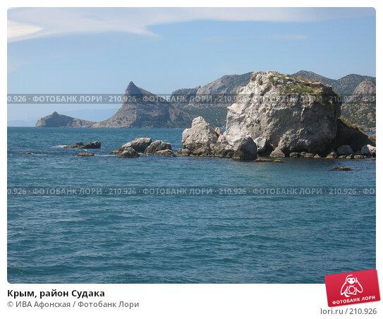 Купить «Крым, район Судака», фото № 210926, снято 6 сентября 2006 г. (c) ИВА Афонская / Фотобанк Лори
