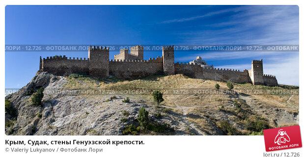 Крым, Судак, стены Генуэзской крепости., фото № 12726, снято 11 сентября 2006 г. (c) Valeriy Lukyanov / Фотобанк Лори