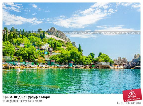 Купить «Крым. Вид на Гурзуф с моря», фото № 34071090, снято 10 июня 2019 г. (c) Megapixx / Фотобанк Лори