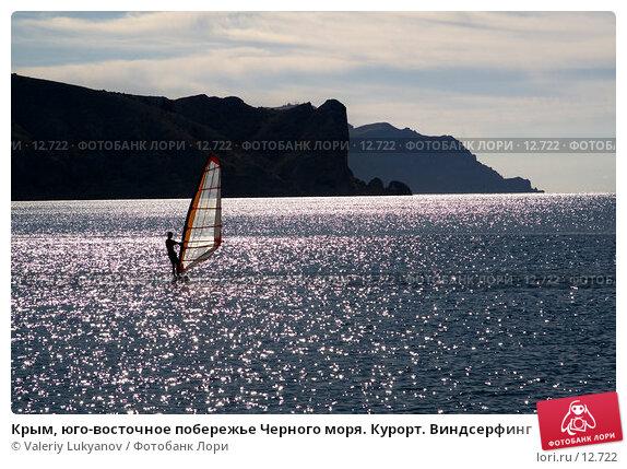 Крым, юго-восточное побережье Черного моря. Курорт. Виндсерфинг, фото № 12722, снято 11 сентября 2006 г. (c) Valeriy Lukyanov / Фотобанк Лори