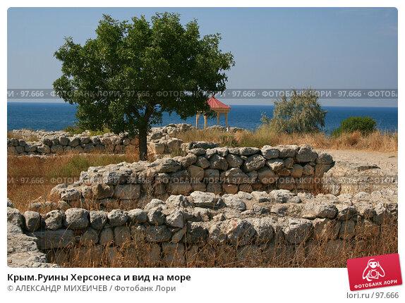 Купить «Крым.Руины Херсонеса и вид на море», фото № 97666, снято 15 августа 2007 г. (c) АЛЕКСАНДР МИХЕИЧЕВ / Фотобанк Лори