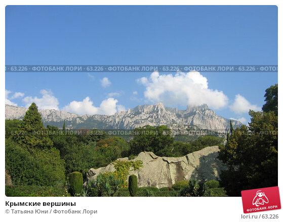 Крымские вершины, эксклюзивное фото № 63226, снято 22 сентября 2006 г. (c) Татьяна Юни / Фотобанк Лори