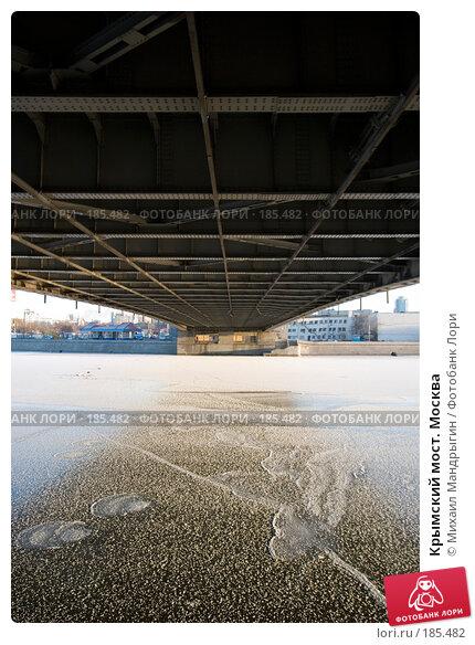Купить «Крымский мост. Москва», фото № 185482, снято 6 января 2008 г. (c) Михаил Мандрыгин / Фотобанк Лори