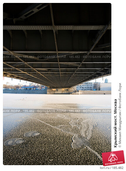 Крымский мост. Москва, фото № 185482, снято 6 января 2008 г. (c) Михаил Мандрыгин / Фотобанк Лори