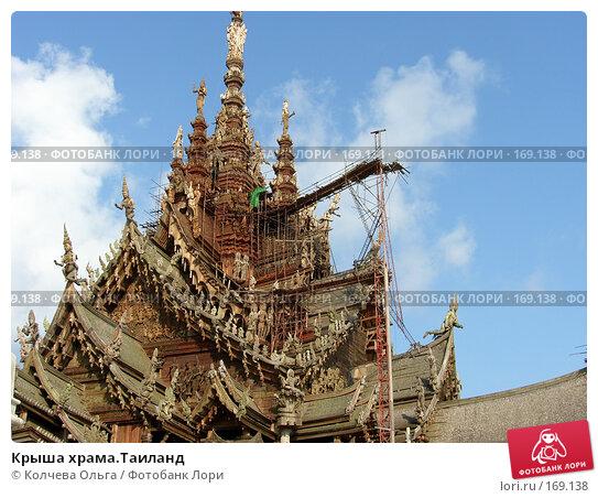 Крыша храма.Таиланд, фото № 169138, снято 1 апреля 2007 г. (c) Колчева Ольга / Фотобанк Лори