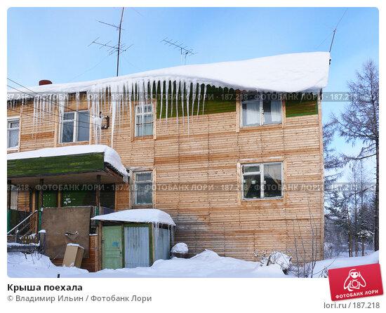 Купить «Крыша поехала», фото № 187218, снято 23 ноября 2007 г. (c) Владимир Ильин / Фотобанк Лори
