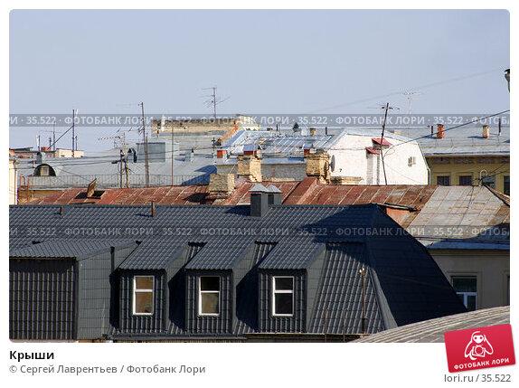 Крыши, фото № 35522, снято 24 апреля 2004 г. (c) Сергей Лаврентьев / Фотобанк Лори
