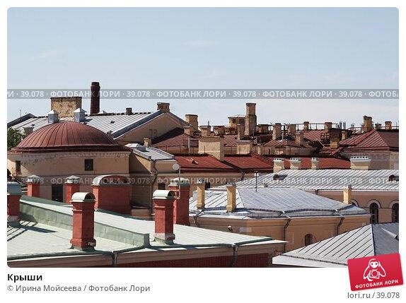 Крыши, эксклюзивное фото № 39078, снято 24 июня 2006 г. (c) Ирина Мойсеева / Фотобанк Лори
