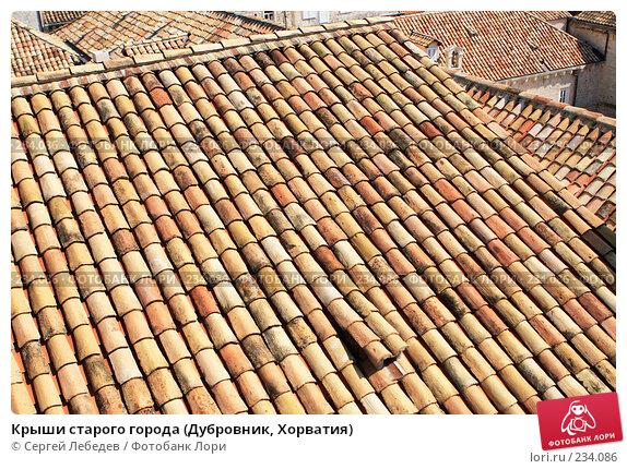 Крыши старого города (Дубровник, Хорватия), фото № 234086, снято 28 августа 2007 г. (c) Сергей Лебедев / Фотобанк Лори