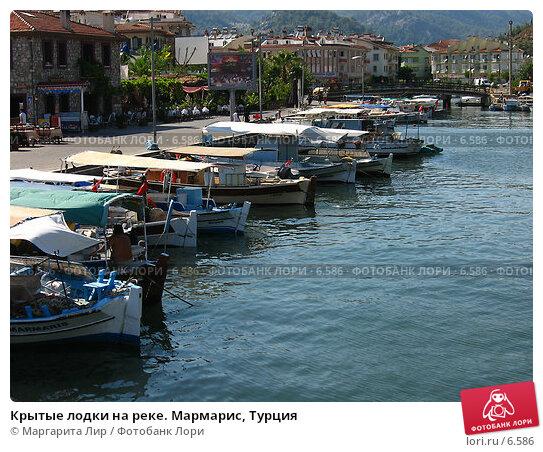 Крытые лодки на реке. Мармарис, Турция, фото № 6586, снято 7 июля 2006 г. (c) Маргарита Лир / Фотобанк Лори