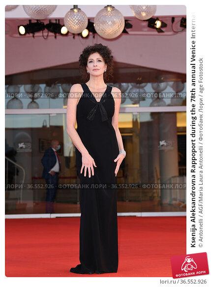 Ksenija Aleksandrovna Rappoport during the 78th annual Venice International... Редакционное фото, фотограф Antonelli / AGF/Maria Laura Antonelli / age Fotostock / Фотобанк Лори