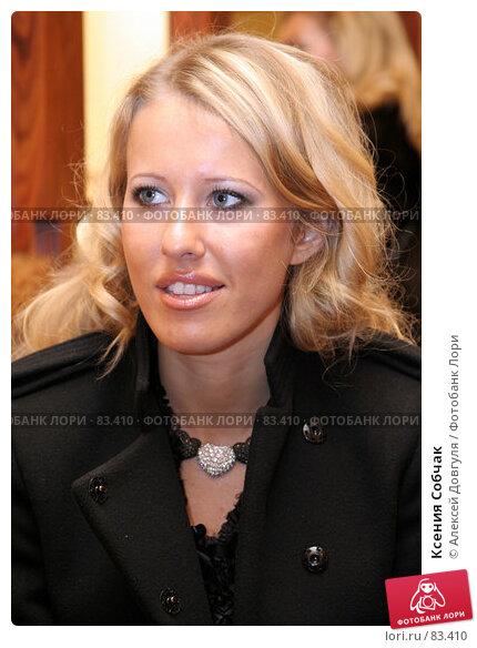 Ксения Собчак, фото № 83410, снято 7 декабря 2006 г. (c) Алексей Довгуля / Фотобанк Лори