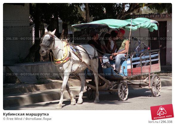 Кубинская маршрутка, эксклюзивное фото № 296338, снято 19 февраля 2017 г. (c) Free Wind / Фотобанк Лори