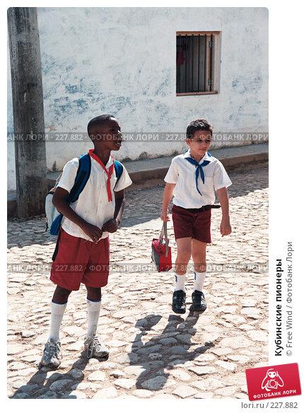Кубинские пионеры, эксклюзивное фото № 227882, снято 17 января 2017 г. (c) Free Wind / Фотобанк Лори