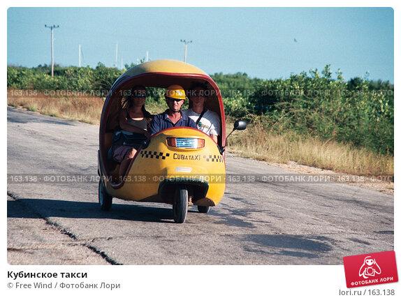 Кубинское такси, эксклюзивное фото № 163138, снято 30 марта 2017 г. (c) Free Wind / Фотобанк Лори