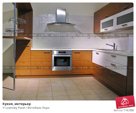 Кухня, интерьер, фото № 116958, снято 5 марта 2006 г. (c) Losevsky Pavel / Фотобанк Лори