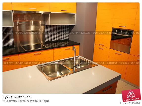 Кухня, интерьер, фото № 123026, снято 24 марта 2006 г. (c) Losevsky Pavel / Фотобанк Лори