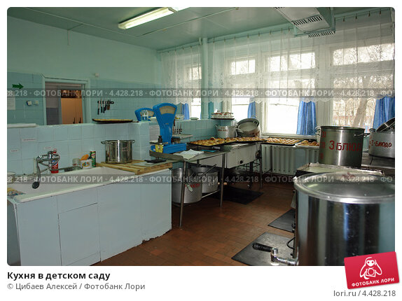 Купить «Кухня в детском саду», фото № 4428218, снято 21 марта 2013 г. (c) Цибаев Алексей / Фотобанк Лори