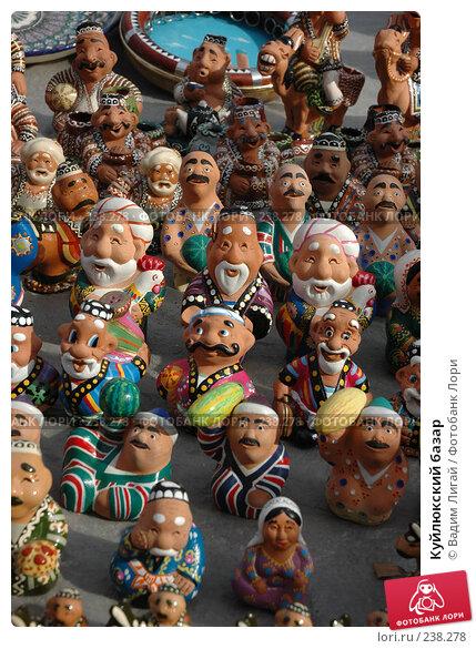 Куйлюкский базар, фото № 238278, снято 5 февраля 2006 г. (c) Вадим Лигай / Фотобанк Лори