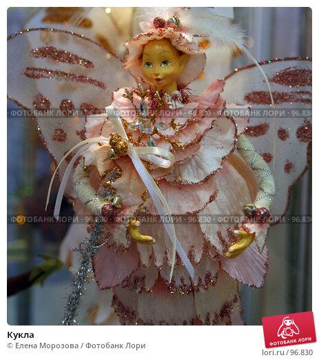 Кукла, фото № 96830, снято 14 сентября 2007 г. (c) Елена Морозова / Фотобанк Лори