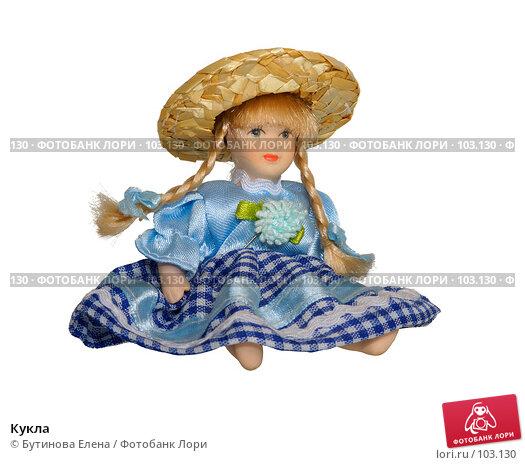 Кукла, фото № 103130, снято 25 октября 2016 г. (c) Бутинова Елена / Фотобанк Лори