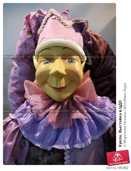 Кукла. Выставка в ЦДХ, фото № 98482, снято 14 сентября 2007 г. (c) Морозова Татьяна / Фотобанк Лори