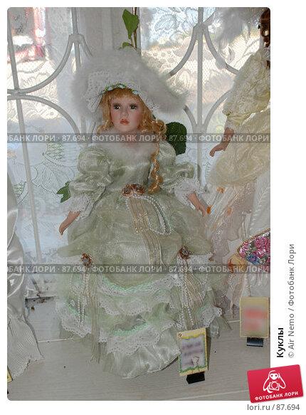 Купить «Куклы», фото № 87694, снято 21 сентября 2007 г. (c) Air Nemo / Фотобанк Лори