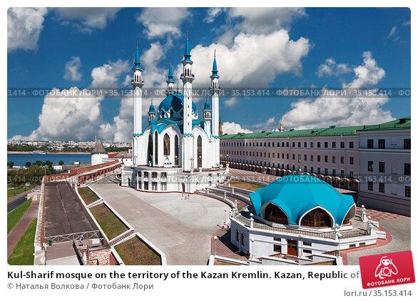 Kul-Sharif mosque on the territory of the Kazan Kremlin. Kazan, Republic of Tatarstan, Russia (2010 год). Стоковое фото, фотограф Наталья Волкова / Фотобанк Лори