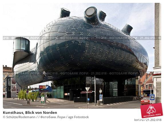 Купить «Kunsthaus, Blick von Norden», фото № 21202018, снято 21 февраля 2019 г. (c) age Fotostock / Фотобанк Лори